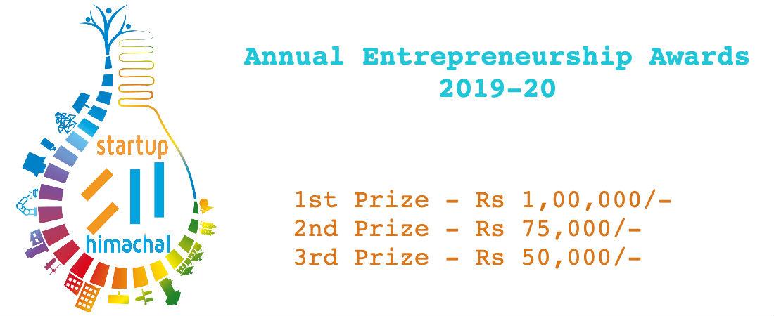Annual Entrepreneurship Awards