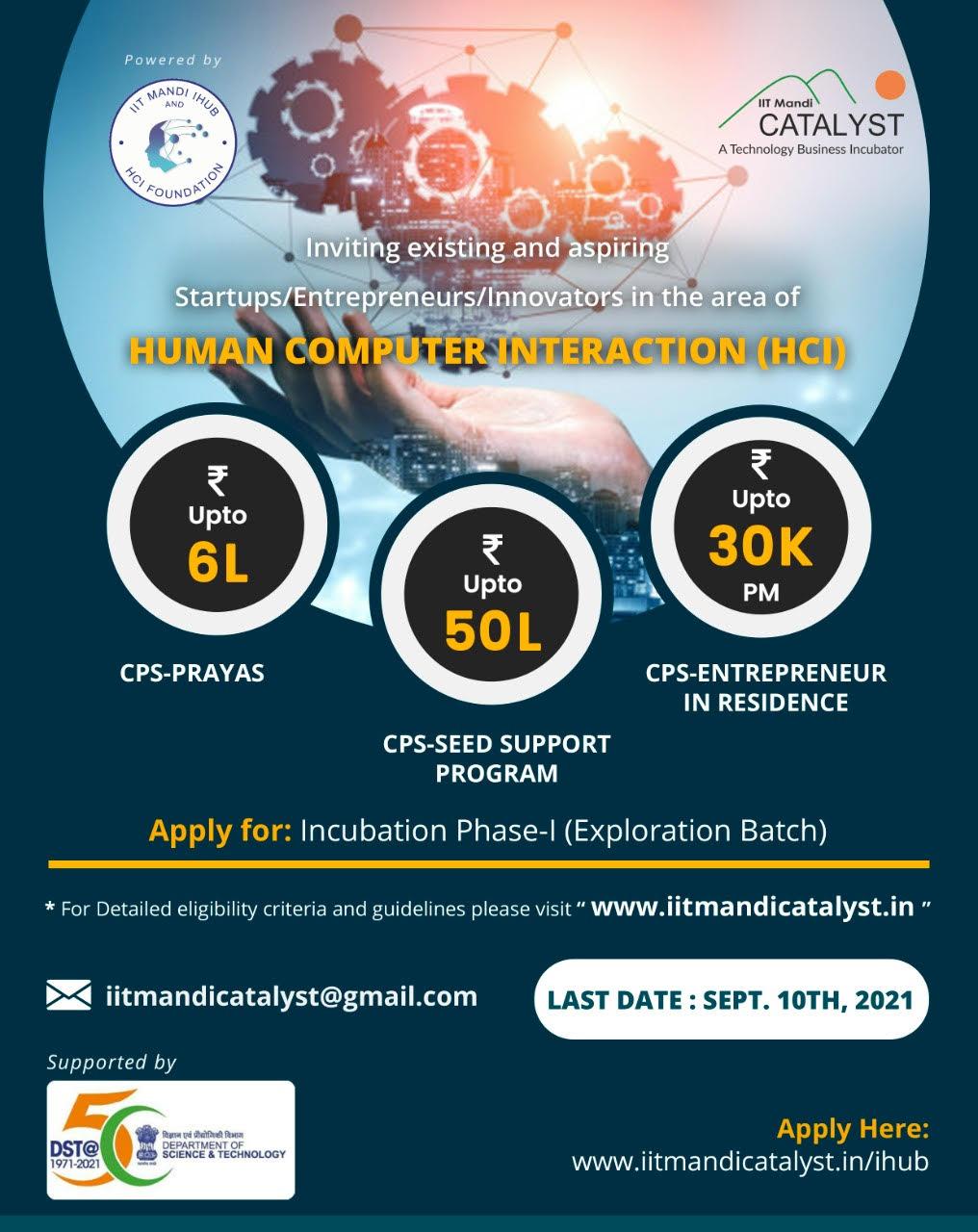 Human Computer Interaction (HCI) - IIT Mandi